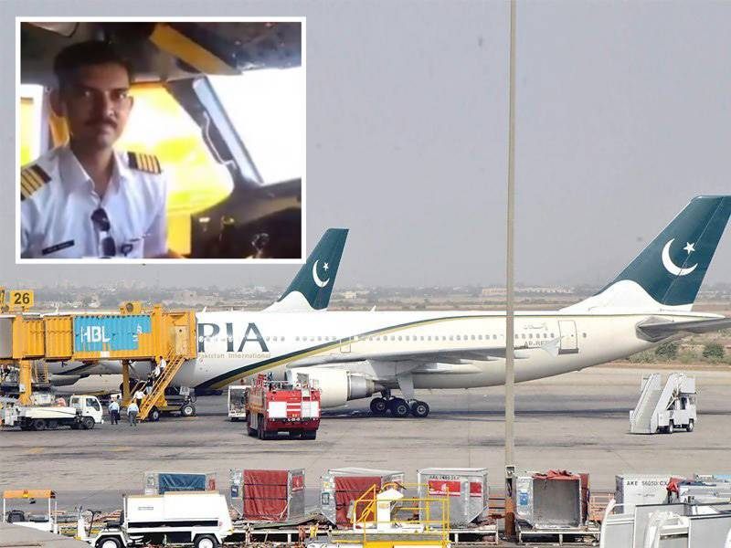 PIA Instructor suspended for harassing trainee apprentice