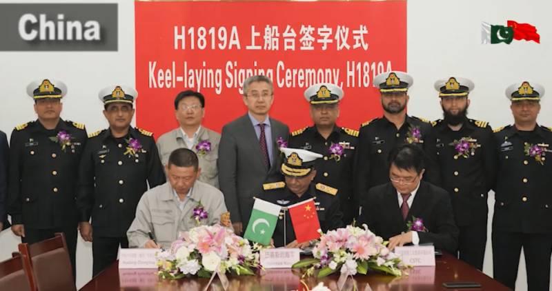China, Turkey begin construction of new warships for Pakistan Navy (VIDEO)