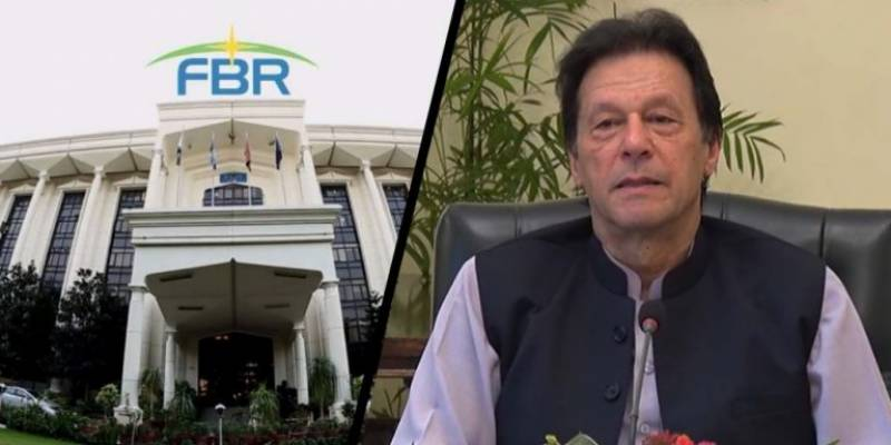 'Impressive growth' - PM Imran hails FBR on record tax collection in April