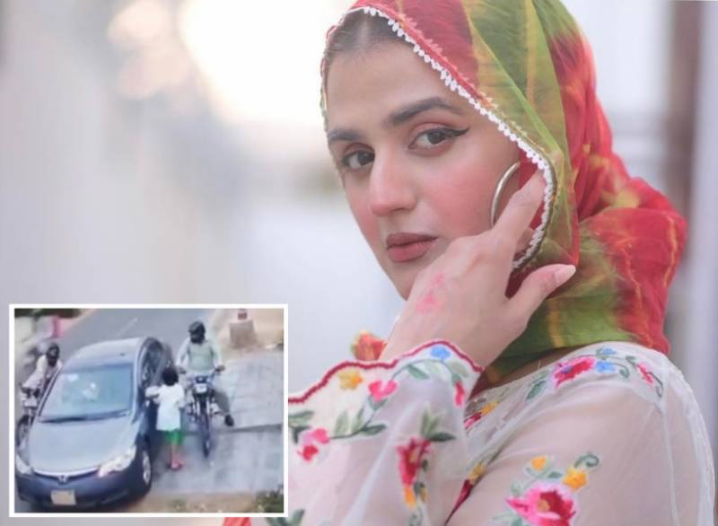 WATCH – Hira Mani robbed at gunpoint outside her home in Karachi