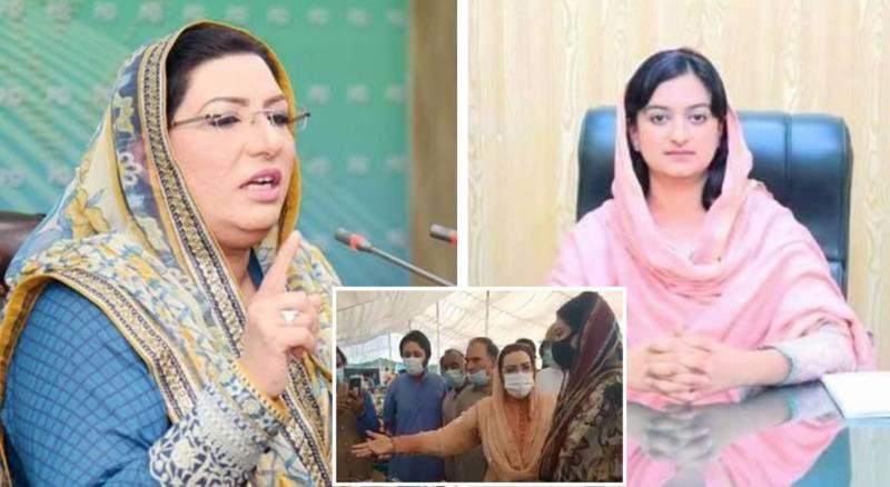 Firdous Ashiq Awan's outburst at Sonia Sadaf leaves Twitteratti in splits