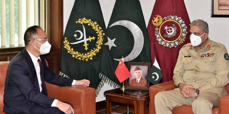 Pakistan Army chief thanks China for support in fight against COVID-19