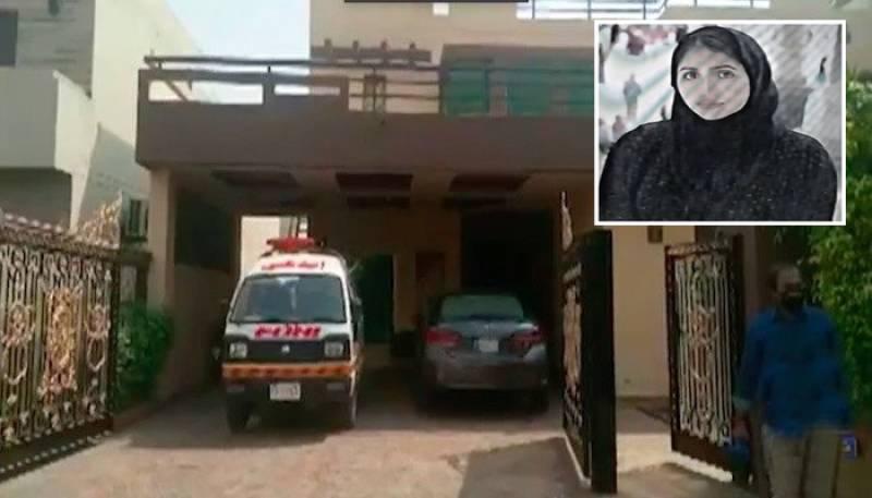 British-Pakistani woman, 25, murdered in DHA Lahore