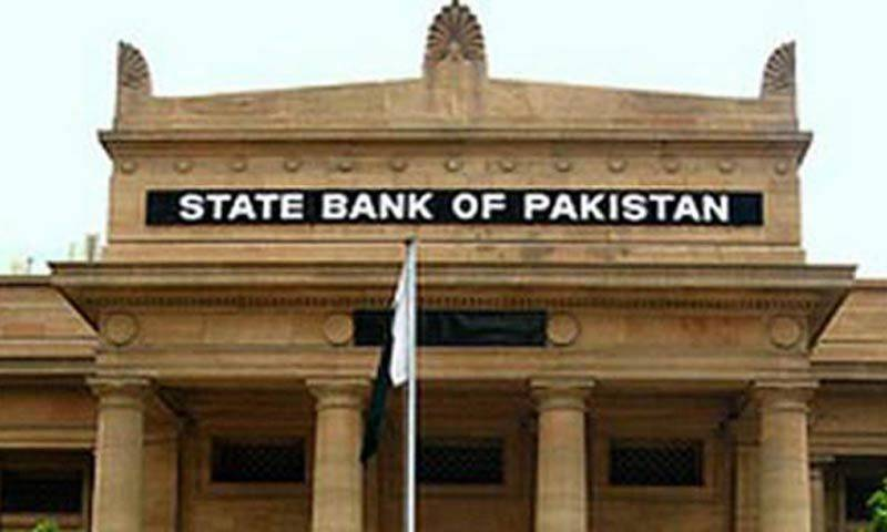 Eid-ul-Fitr: SBP says banks to remain open on May 8