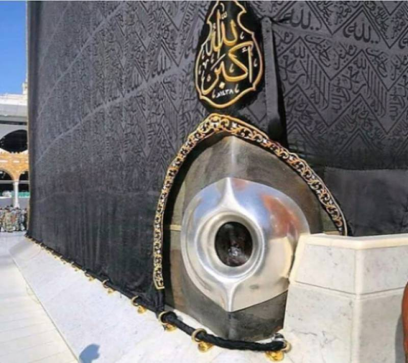 Saudi Arabia releases first-ever high-resolution pictures of Hajr-e-Aswad