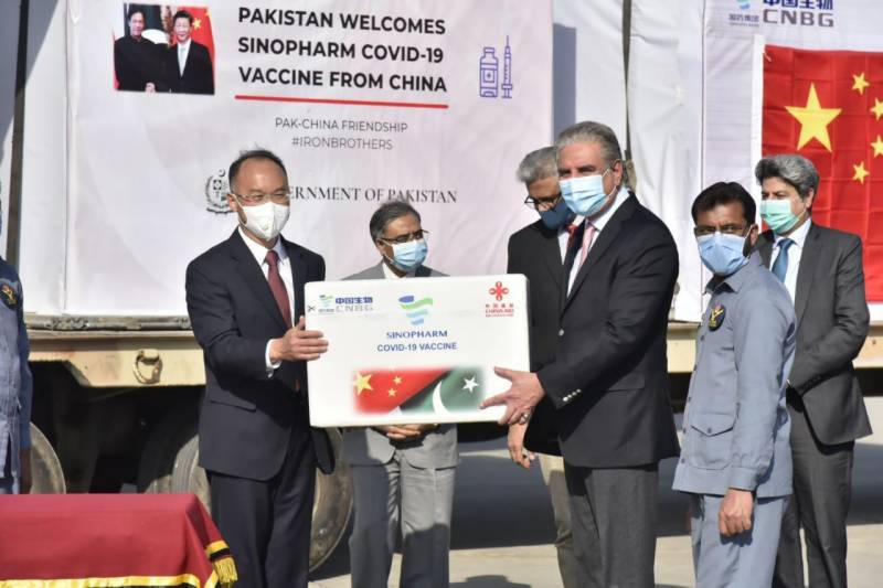 Another 120,000 doses of Chinese vaccine arrive in Pakistan