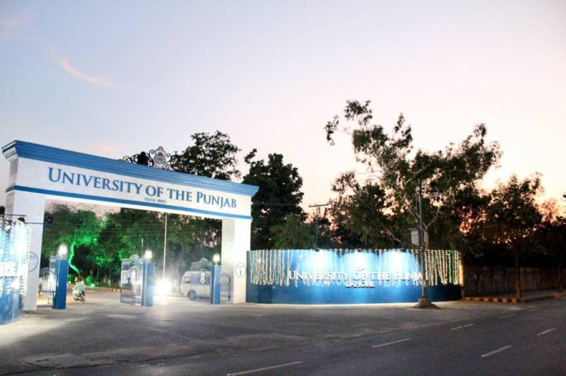 COVID-19: Punjab University announces 20% concession in fees