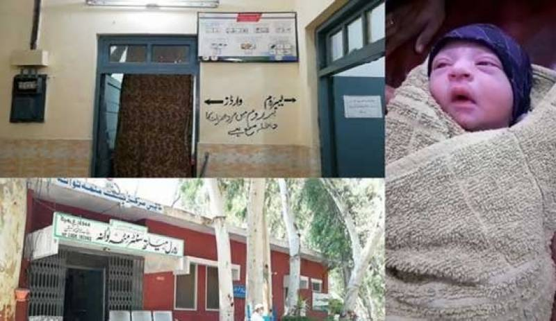 PP-84 by-poll: Woman gives birth in Khushab polling station