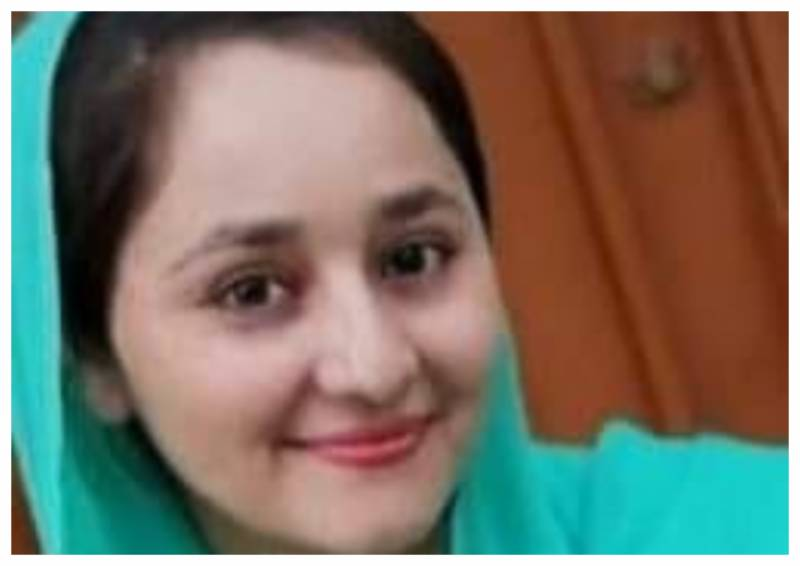 #CSS2020: Shazia Ishaq becomes first PSP officer from Chitral