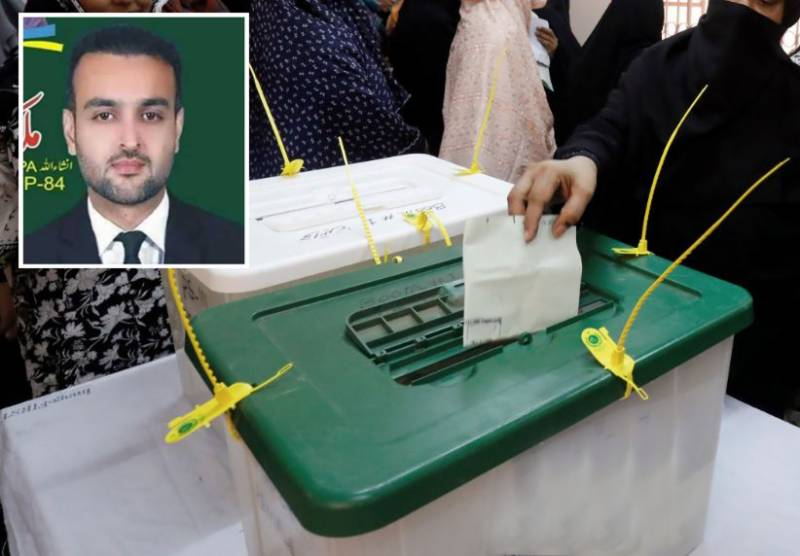 PML-N's Moazzam Kallu clinches victory in PP-84 by-polls