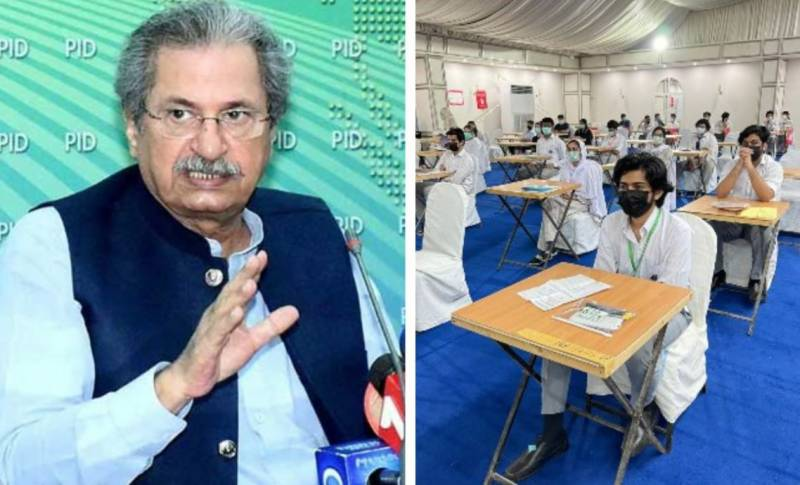 Shafqat Mahmood shoots down rumours about cancellation of class 9, 11 exams