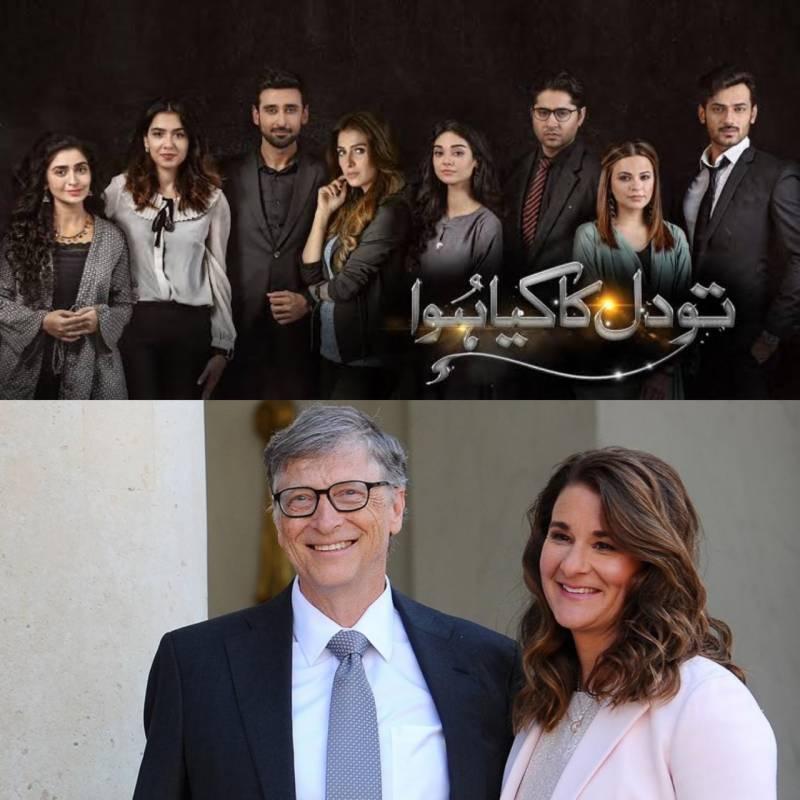 This Pakistani drama predicted Bill Gates and Melinda's divorce!
