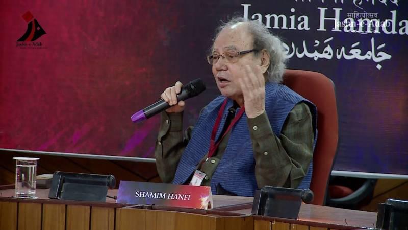 Famous Urdu writer, critic Shamim Hanfi dies of coronavirus
