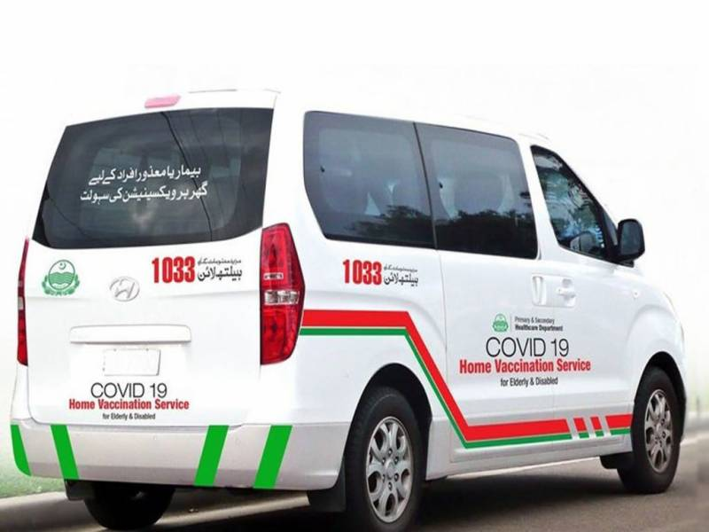 KPK launches mobile vaccination drive for elderly citizens