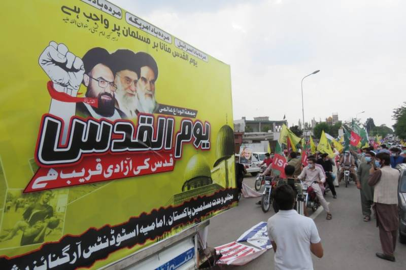 Pakistan observes Jumatul Wida as Al-Quds Day in solidarity with Palestinians