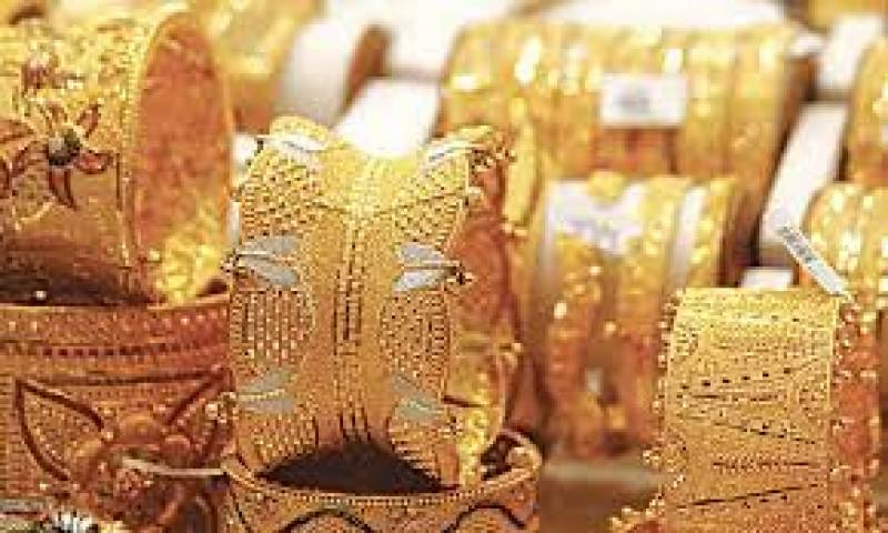 Today's gold rates in Pakistan — 07 May 2021