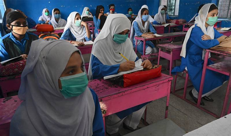Educational institutions' closure extended to May 23