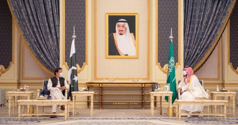 Pakistan, Saudi Arabia sign agreements to boost bilateral ties (VIDEO)