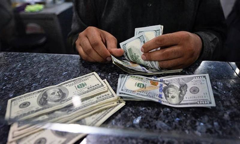 Currency Exchange Rates in Pakistan today - 2021-May-09-Updated 10:00 AM