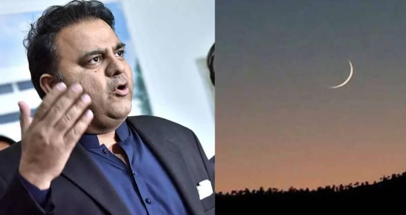 Fawad Chaudhry predicts Eidul Fitr date as per Ruet app