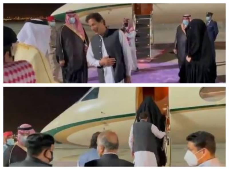 PM Imran flies back to Pakistan after successful Saudi Arabia visit