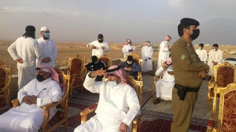 Eid on Thursday in Saudi Arabia as moon not sighted