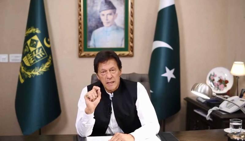 No talks with India until it restores Kashmir's special status: PM Imran