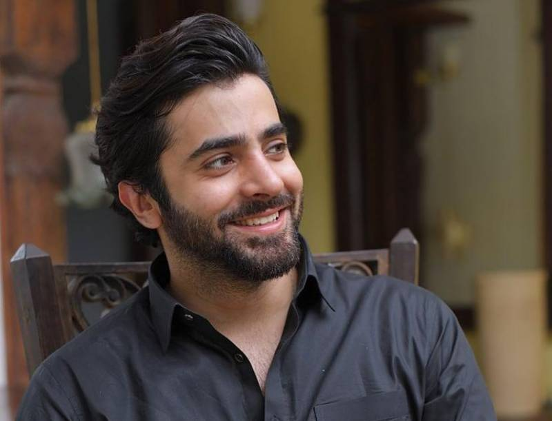 Sheheryar Munawar faces severe criticism over dressing at a game show