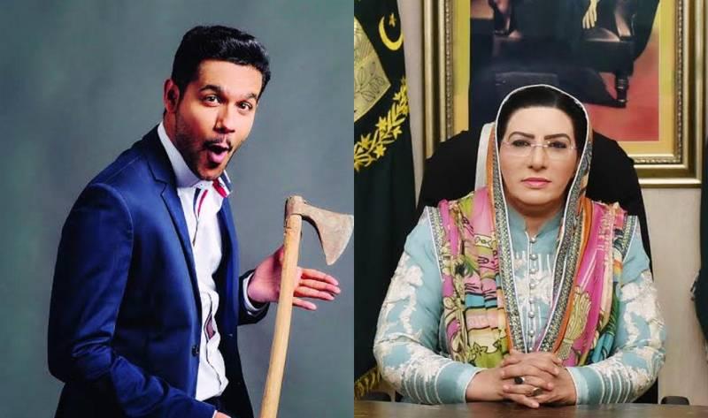 Ali Gul Pir's parody on Firdous Ashiq Awan's statement goes viral
