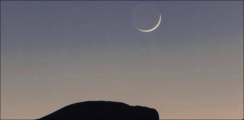 Eid-al-Fitr on Thursday in Pakistan as Shawwal moon sighted