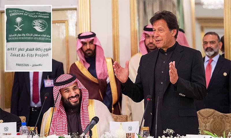 Rice charity by Saudi Arabia draws ire in Pakistan