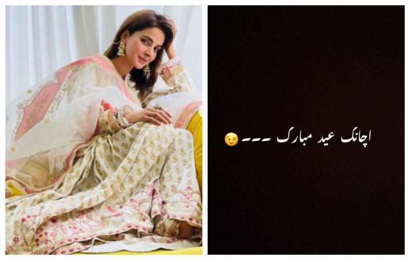 'No pappian... no jhappian' – Saba Qamar reminds everyone of SOPs on 'Achanak Eid'