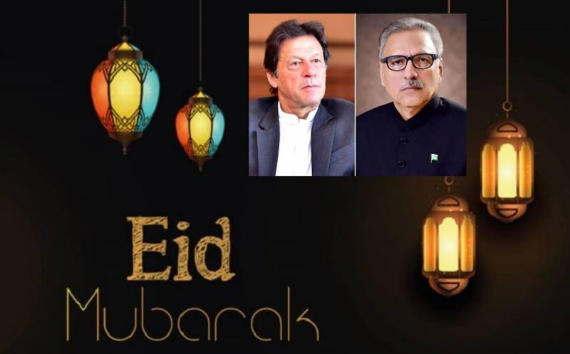 PM, president, political leaders greet nation on Eid-ul-Fitr