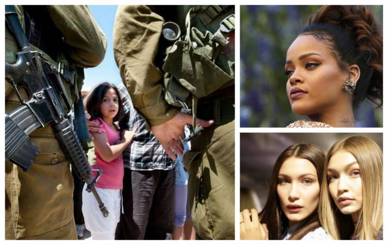 Rihanna, Hadid sisters among famous celebs speak up for Palestine in wake of Israeli attacks