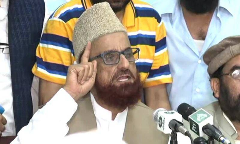 WATCH - Mufti Muneeb responds to 'surprise' Eid announcement, asks Muslims to observe 'missed' fast