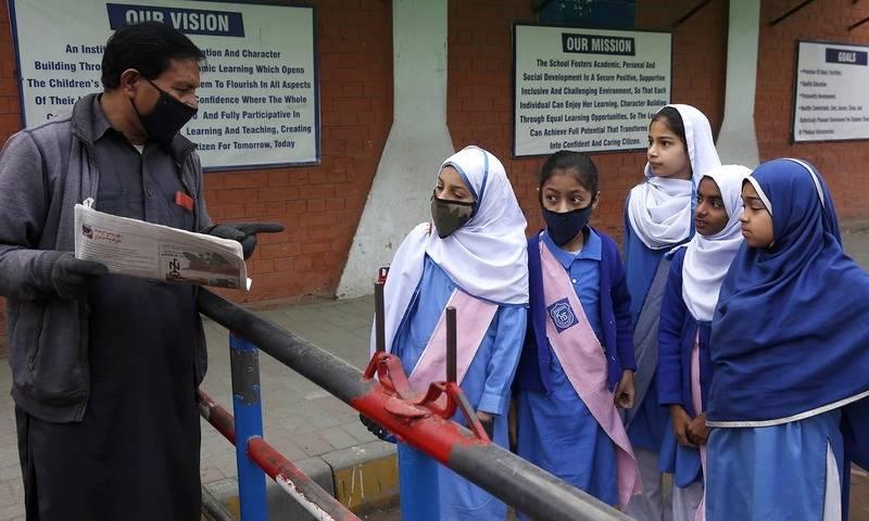 COVID-19: Pakistan extends schools closure till May 23