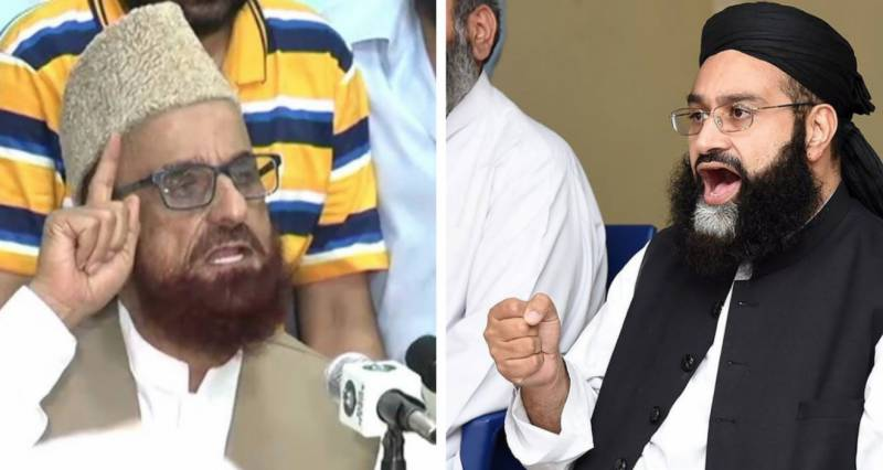 'No need to observe Qaza fast' – PM's aide dismisses Mufti Muneeb's objection about Eid announcement