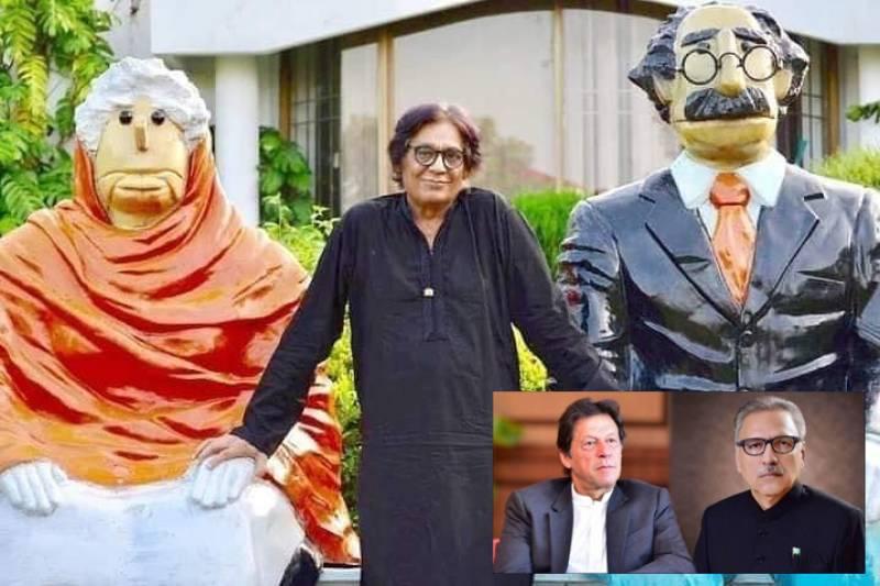 PM , President, other leaders condole Farooq Qaiser's death