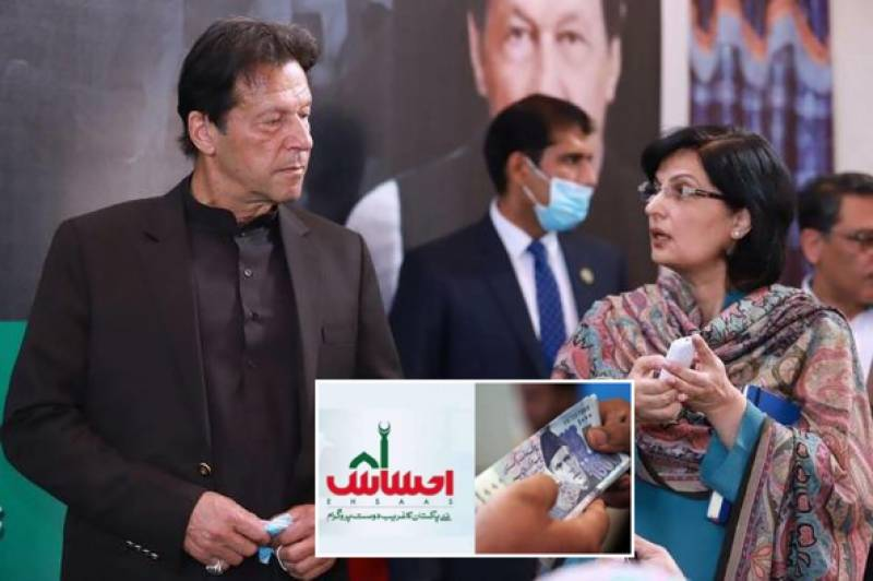 PM hails Sania Nishtar as World Bank ranks Ehsaas among top social programmes