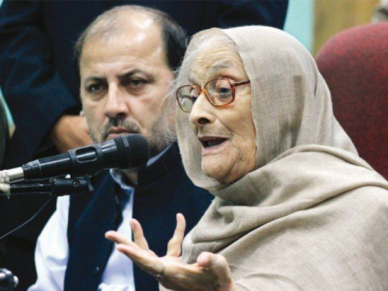 ANP leader Begum Naseem Wali Khan is no more!