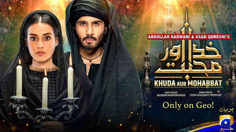 Khuda Aur Muhabbat beats Mere Paas Tum Ho on Youtube