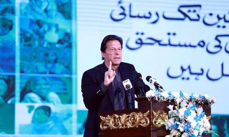 PM Imran launches Ehsaas Saving Wallets programme