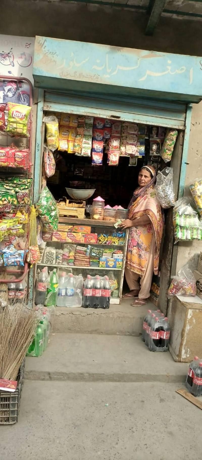 Microfinancing Happiness