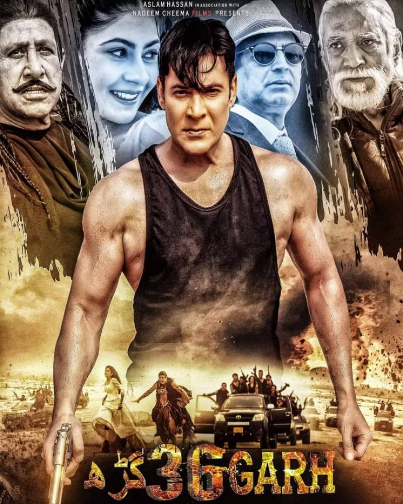 "Pakistan film ""36 Garh"" trailer released"