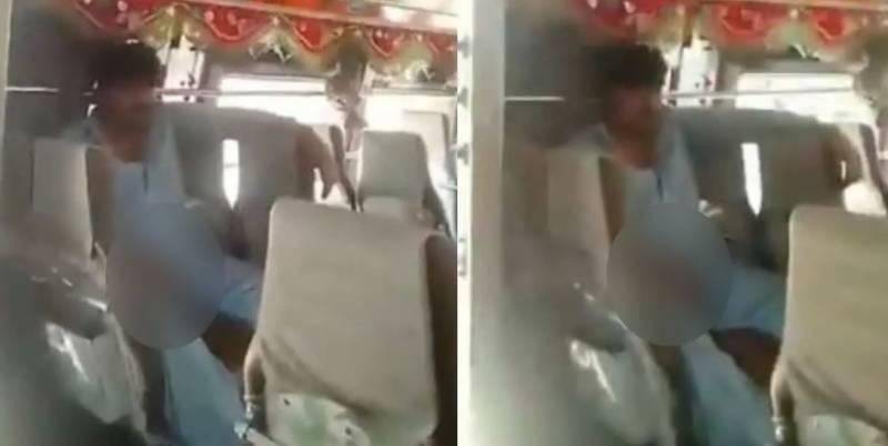 Bus conductor caught masturbating, harassing woman passenger