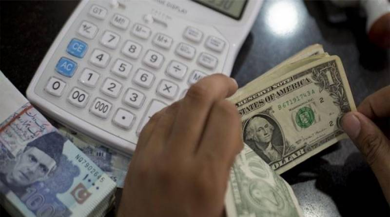 Currency Exchange Rates in Pakistan today - 30 May 2021
