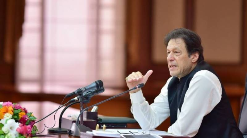 PM Imran all praise for FBR for achieving tax collection targets