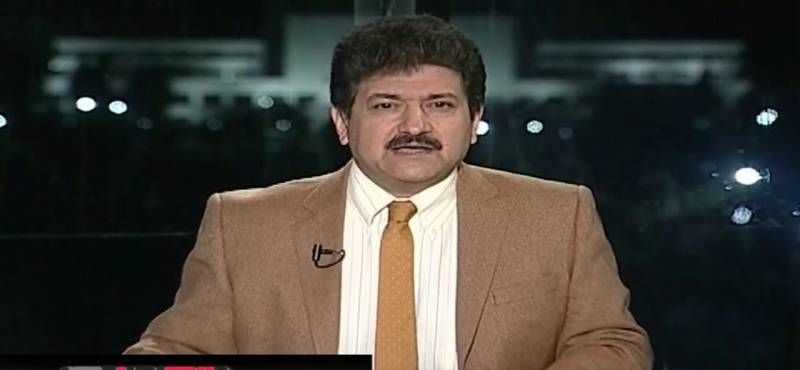 'Ready for consequences!' — Hamid Mir responds after being pulled off air