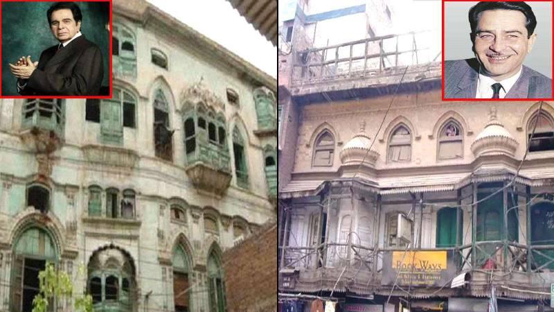 Govt takes over ancestral homes of Raj Kapoor, Dilip Kumar in Peshawar