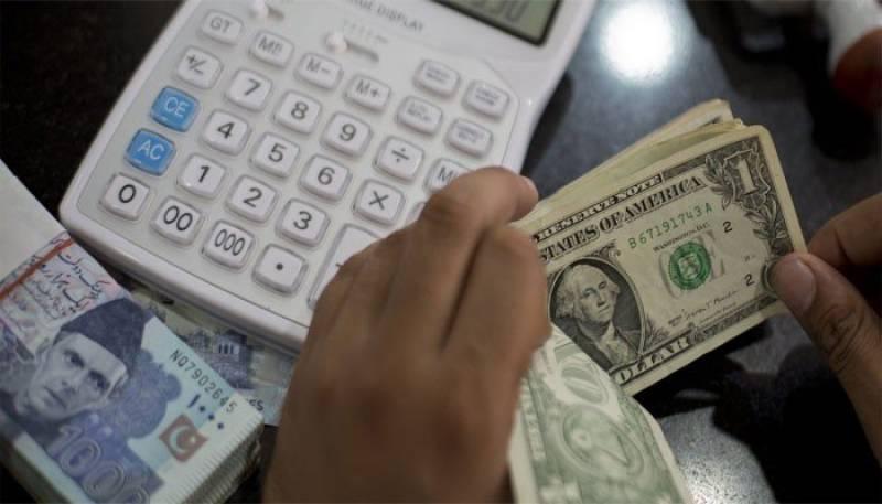 Currency Exchange Rates in Pakistan today - 05 June 2021